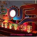 台北燈節01