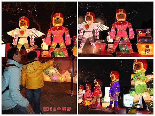 台北燈節04