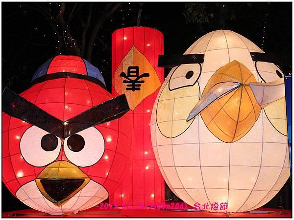 台北燈節05