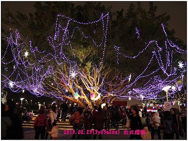 台北燈節08
