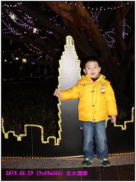 台北燈節09
