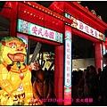 台北燈節10
