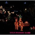 台北燈節14