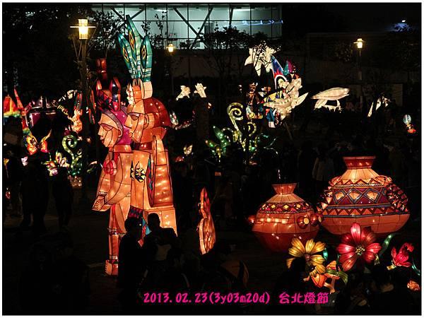 台北燈節15