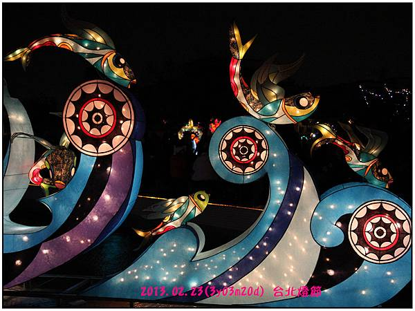 台北燈節16
