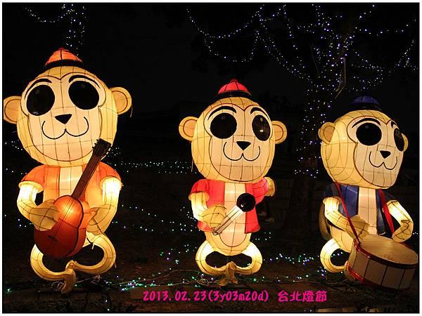 台北燈節19
