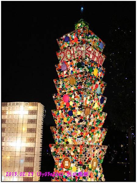台北燈節21