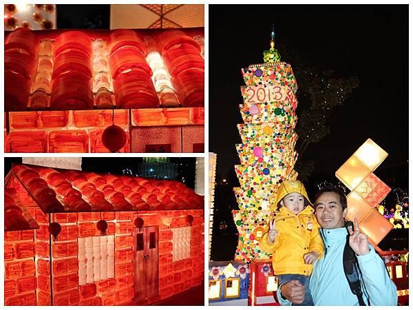 台北燈節23