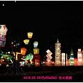 台北燈節25