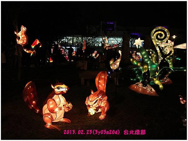 台北燈節30
