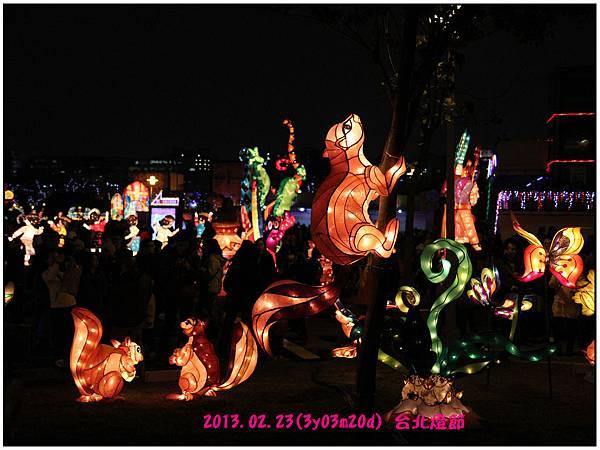 台北燈節31
