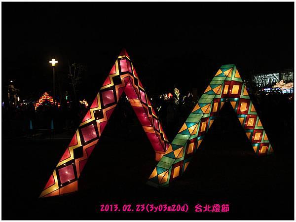台北燈節33