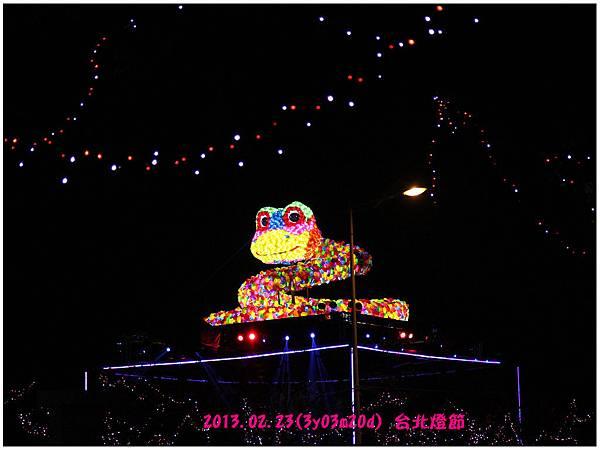 台北燈節37