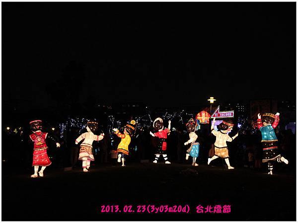 台北燈節39