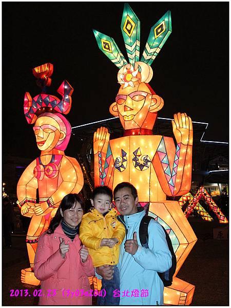 台北燈節42