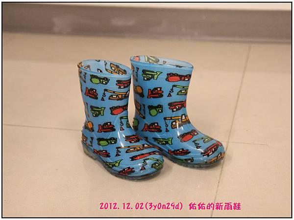 佑佑雨鞋-1