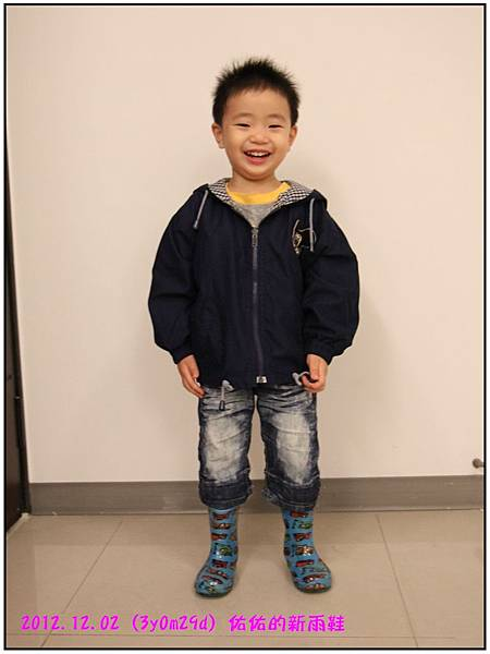 佑佑雨鞋-2
