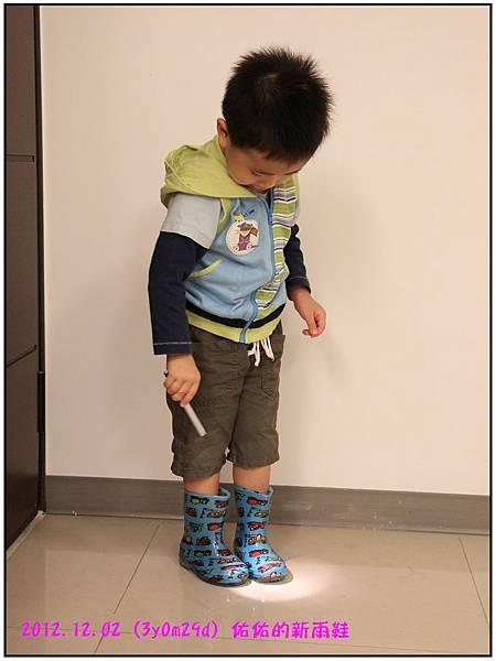 佑佑雨鞋-4