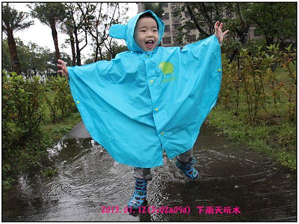 雨天玩水--02