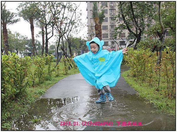 雨天玩水--05
