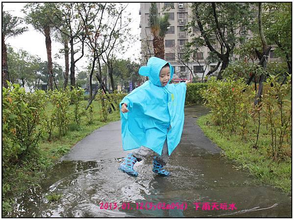 雨天玩水--07