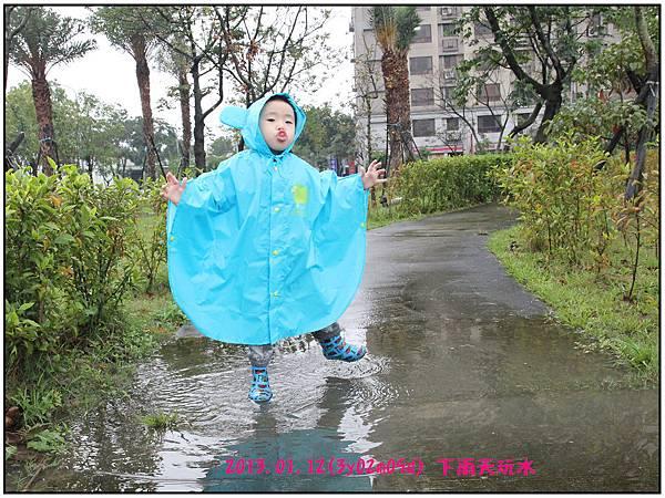 雨天玩水--11