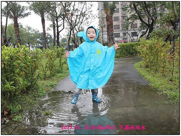 雨天玩水--12