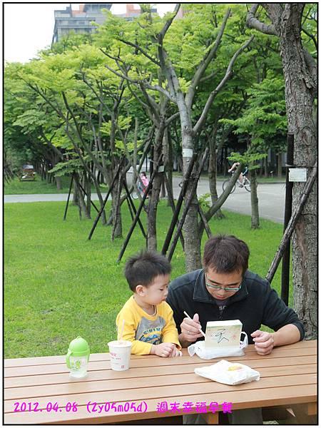 幸福早餐0205--09