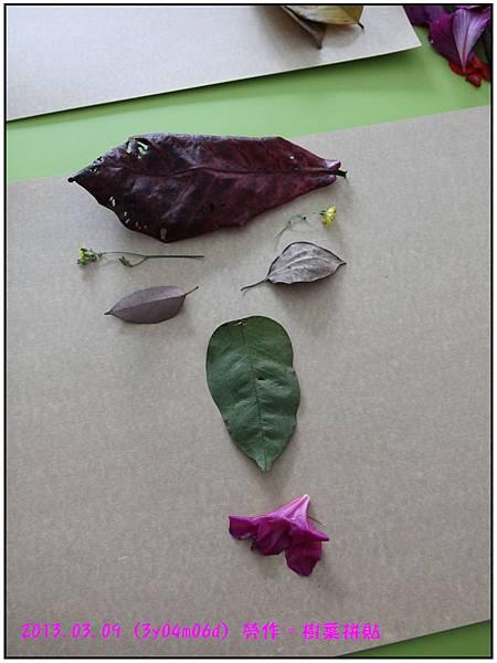 樹葉拼貼--14