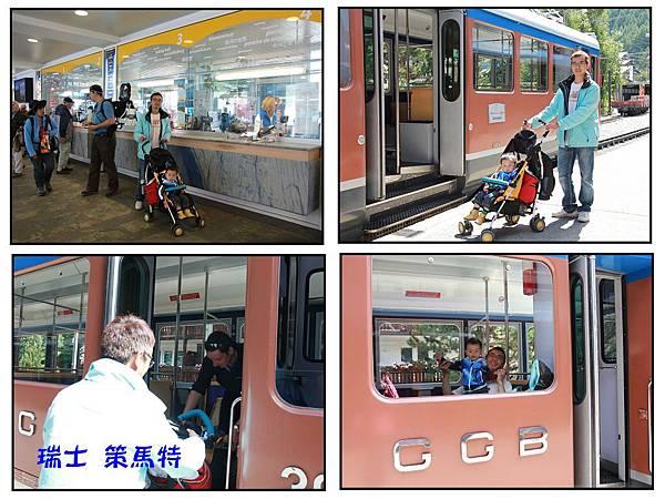 策馬特-坐火車15