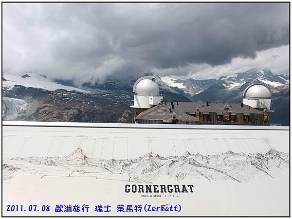 策馬特-gornergrat展望台18
