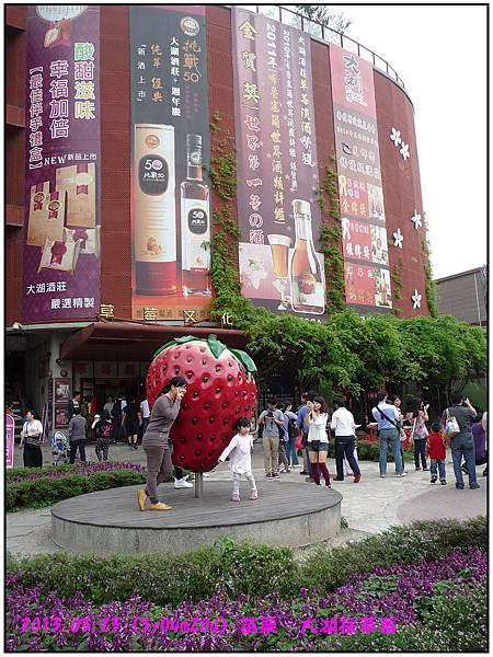 草莓文化館-06