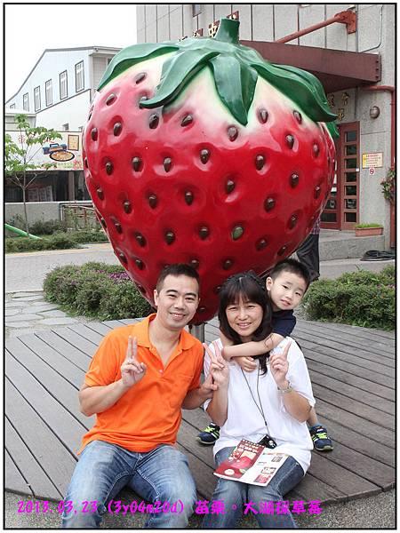 草莓文化館-09
