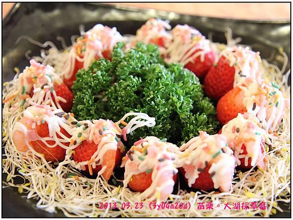 草莓料理-07