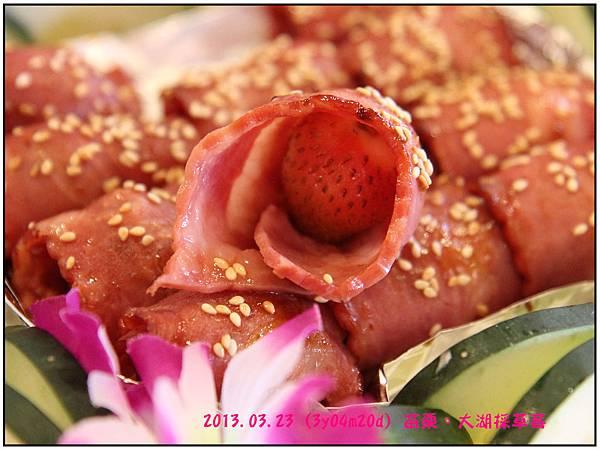 草莓料理-14