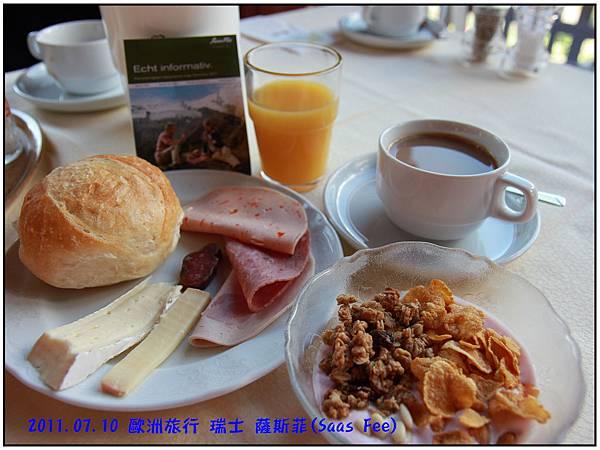 薩斯菲-D1早餐03