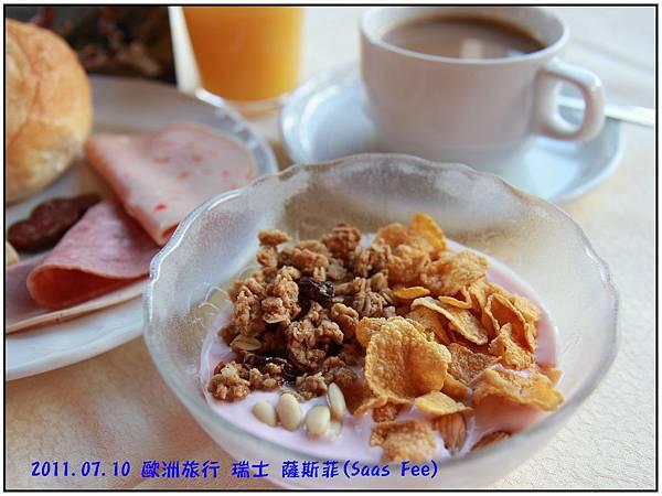 薩斯菲-D1早餐04
