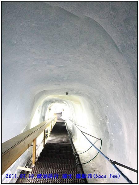 薩斯菲-冰洞09