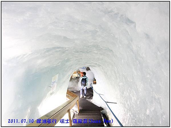 薩斯菲-冰洞12