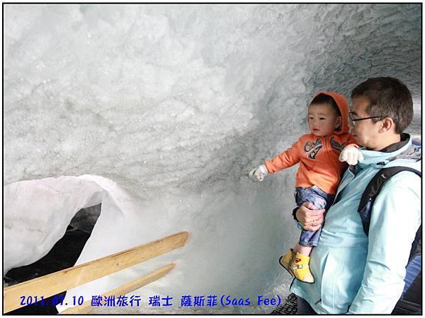 薩斯菲-冰洞16