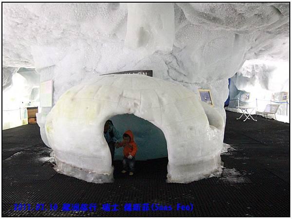 薩斯菲-冰洞18