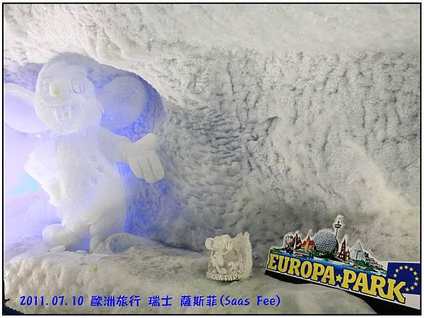 薩斯菲-冰洞19