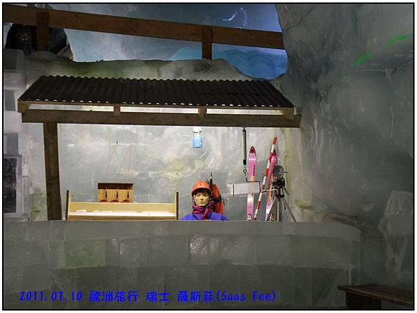 薩斯菲-冰洞20