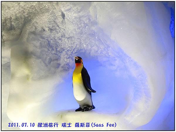 薩斯菲-冰洞25