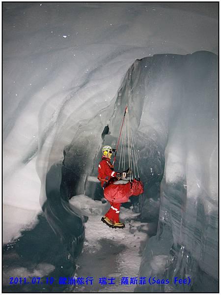 薩斯菲-冰洞30