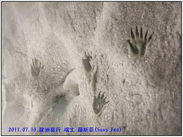 薩斯菲-冰洞32