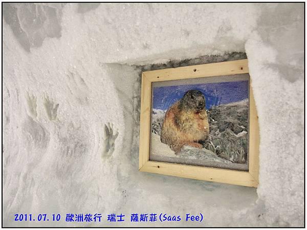 薩斯菲-冰洞33