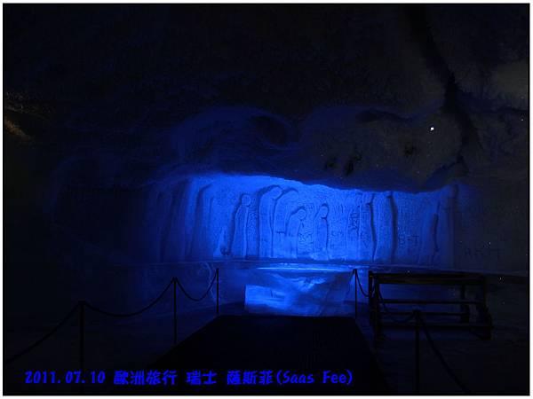薩斯菲-冰洞35