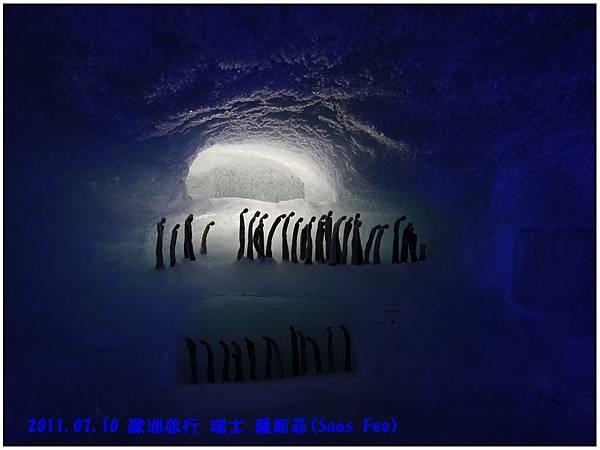 薩斯菲-冰洞36