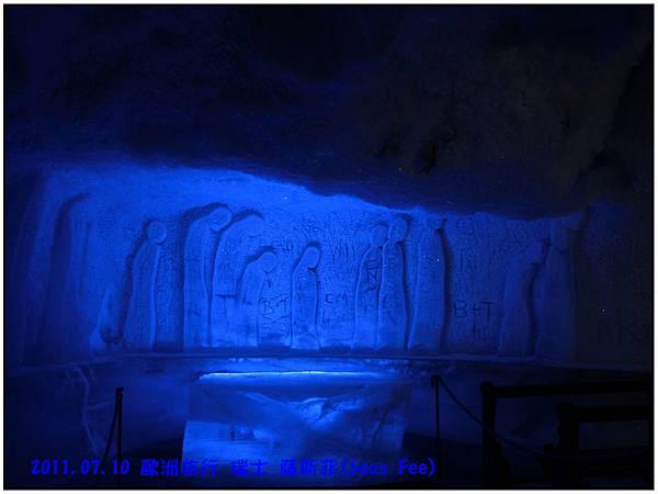 薩斯菲-冰洞37
